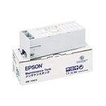 EPSON Replacement Ink Maintenance Tank, (SP4000 / 7600 / 9600 / 4800 / 7800 / 9800 / 7900 / 9890 / 9900 & Series T3470, T5470)